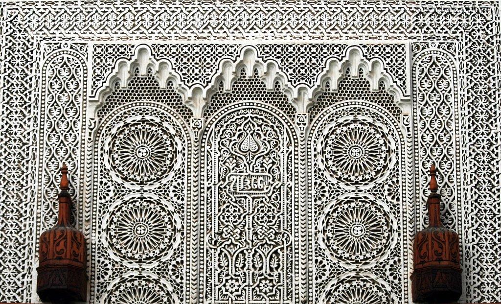 Dar Roumana Riad in Fez