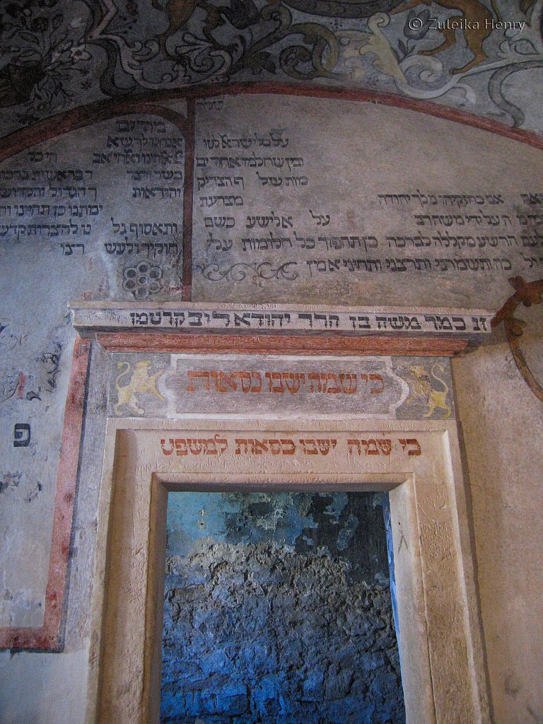 Inside the Pinczow Synagogue