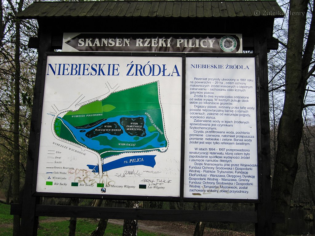 Entrance to the Blue Waters Park Tomzow Mazowiecki